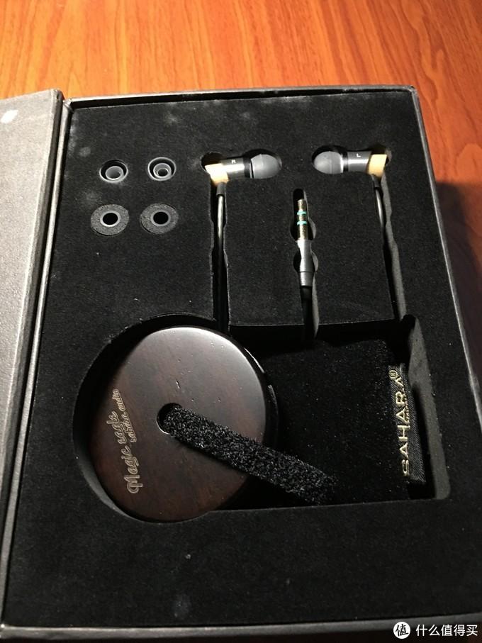 冷门小众耳机撒哈拉魔蛇MS600开箱简评
