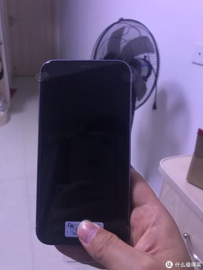拼爹爹买的iphone11之开箱篇