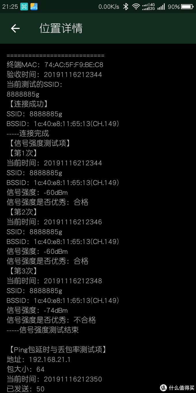 竟斗云2.0全千兆无线双频无线路由器x-wrt免拆机刷