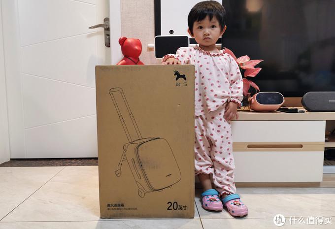 带娃出行新方案,小米推出多功能遛娃箱,体验告诉你值不值得买