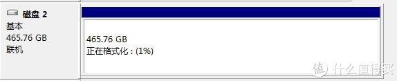 500G的盘电脑识别出来的容量。
