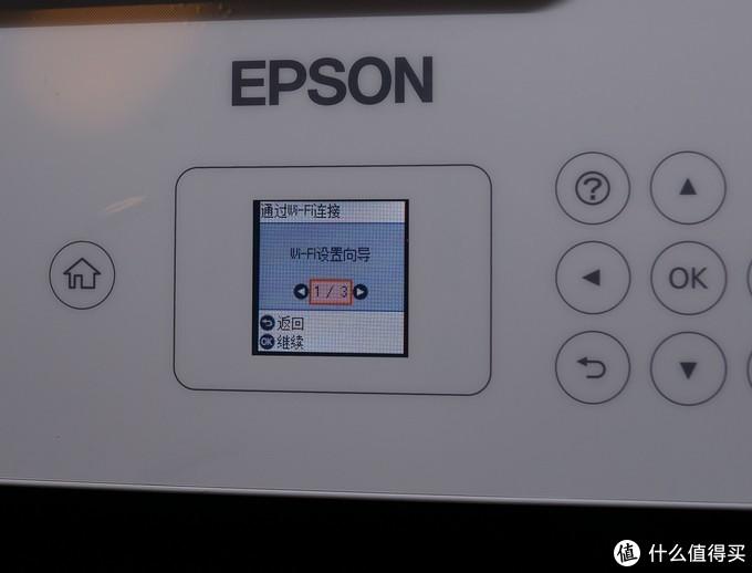 优秀家用打印解决方案——EPSON L3166打印机使用感受