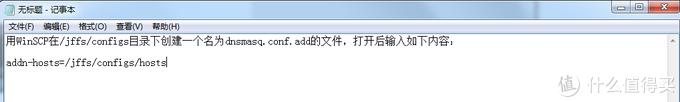 小米电视4X免开机广告实战攻略