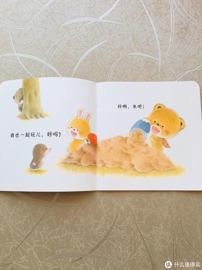 你可能需要这些童书(0-2岁宝宝图书套书推荐)