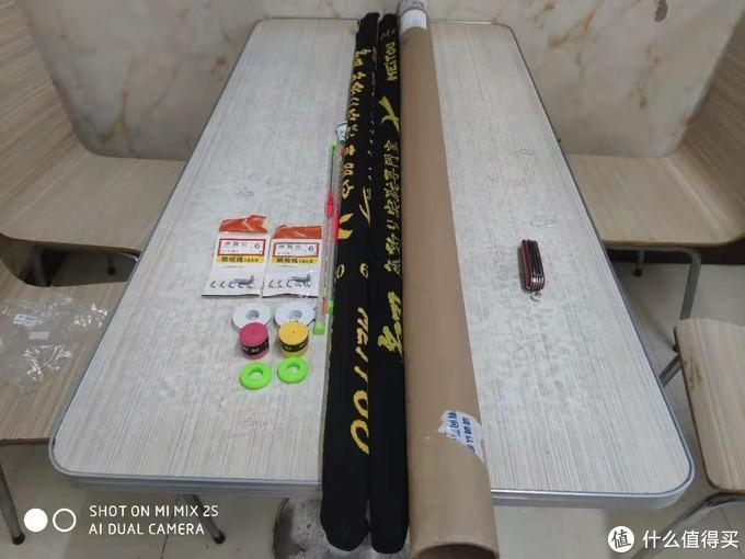 天噜啦,花42块钱买的7.2m+6.3m碳素鱼竿到底值不值?!