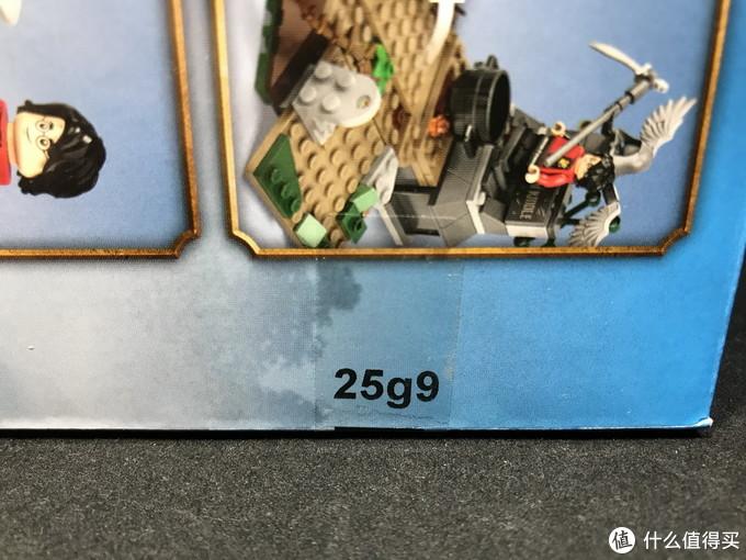 乐高哈利波特之75965 伏地魔的重生