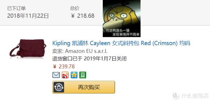 Cayleen订单