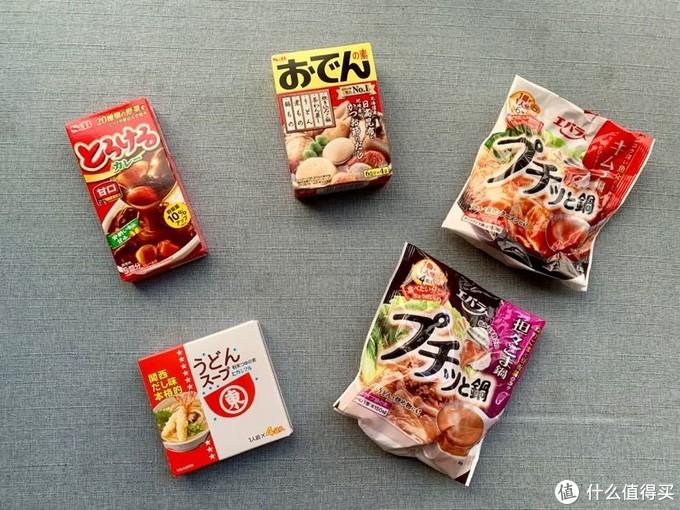 日本购物分享,附返点回血指南