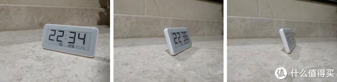 精致美观的米家温湿度计Pro