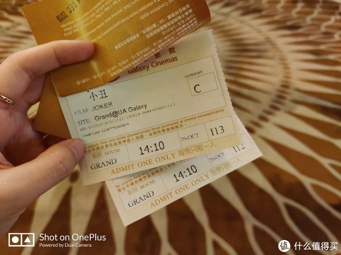 澳门UA影院看《小丑》+吃吃喝喝一日游