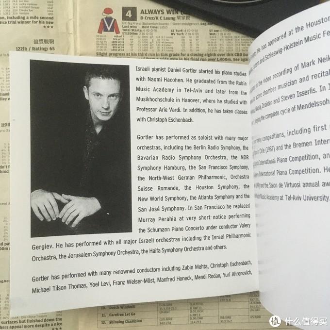 RCA加持继续,《炫技瓜奈里》尼可莱·齐奈德小提琴专辑简赏