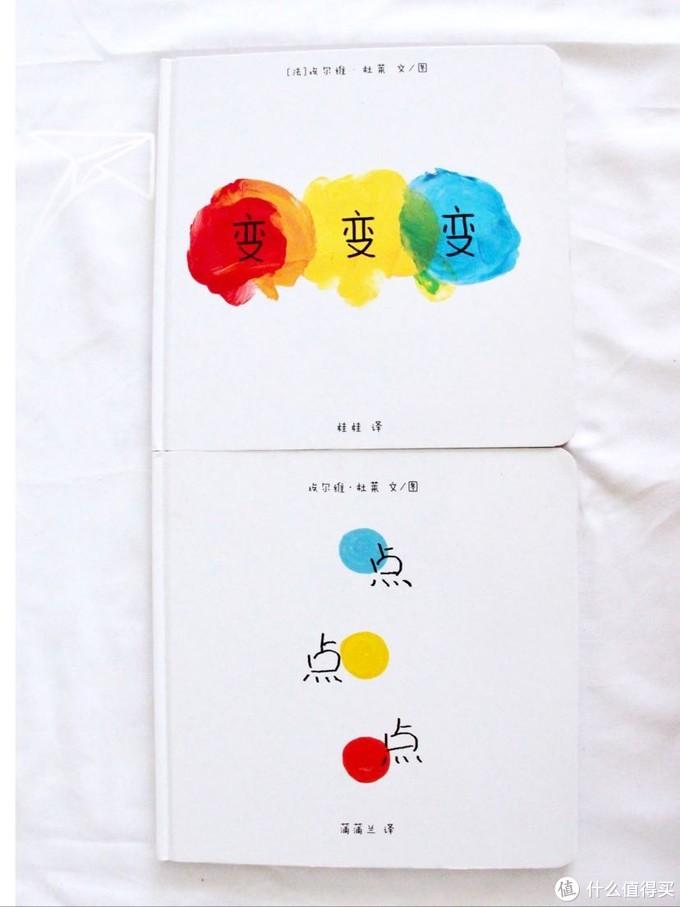 分享 39本适合1-3岁宝宝亲子阅读的绘本推荐!