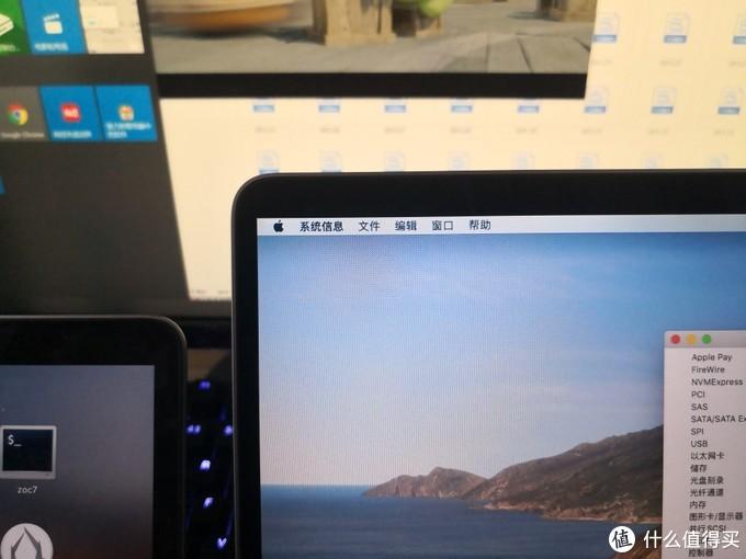 Macbook pro 16 开箱 一次失败的开箱