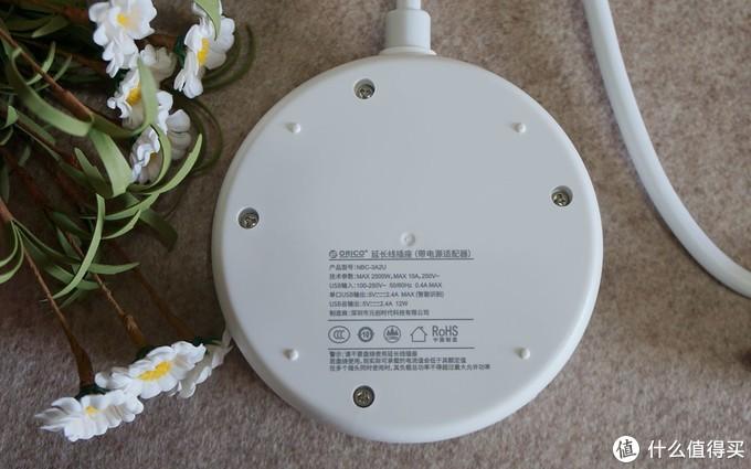 安全实用售价低,奥睿科再推良心产品—电小元插线板