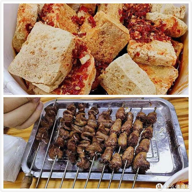 溪镇臭豆腐&电烤串