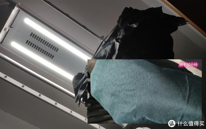Aqara智能电动晾衣机近三个月使用体验!