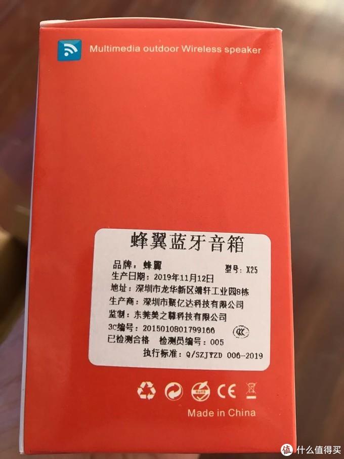 5.3元蓝牙音箱简单对比小米小爱随身版,晒单回血4