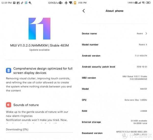红米Note 8星云紫色发售 多款老机型获MIUI 11稳定版更新