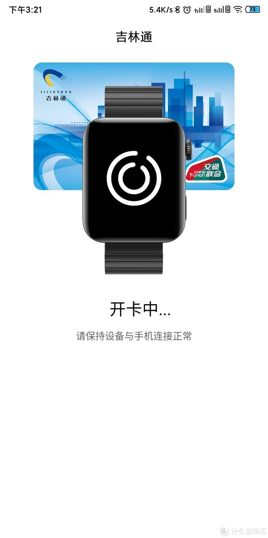 MI Watch小米手表上手体验分享