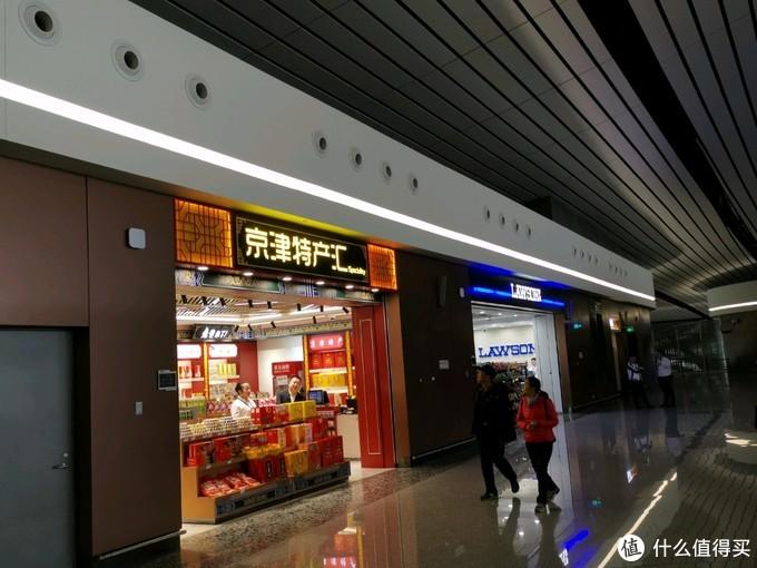 周末打卡北京大兴机场