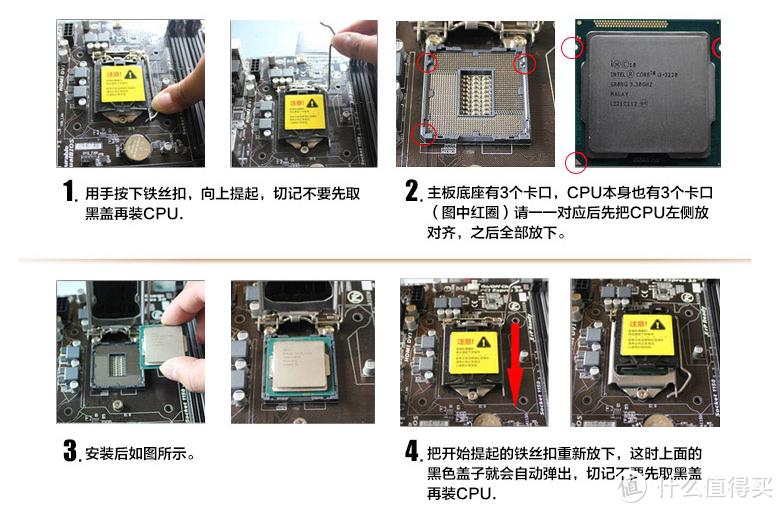 以Intel处理器为例,CPU和主板插座上都有标示,正确安装很容易