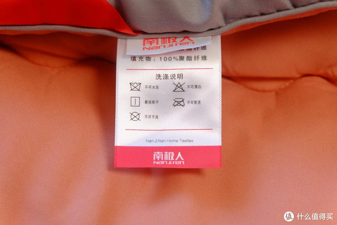 双十一晒单回血系列(七):南极人棉被和有好家床垫