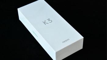 OPPO K3手机怎么样值得买吗(摄像头 续航 快充)