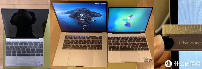 MateBook与MacBook外观对比,右1图为MateBook两侧边框实测