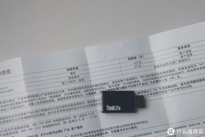 老投影神器——ThinkLife HDMI转VGA转换器 晒物