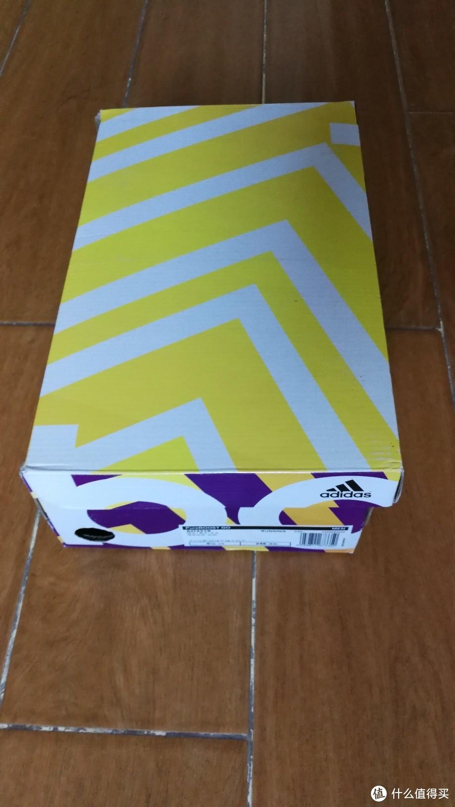双十一入手adidas官方旗舰店的运动鞋和外套