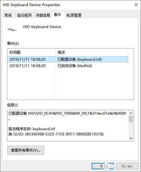 HTPC遥控器——iPazzPort 手持式无线键盘 晒物