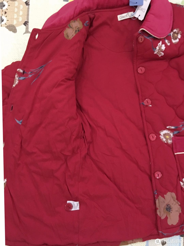 暖暖宅在家 达尔丽夹棉家居服套装晒单