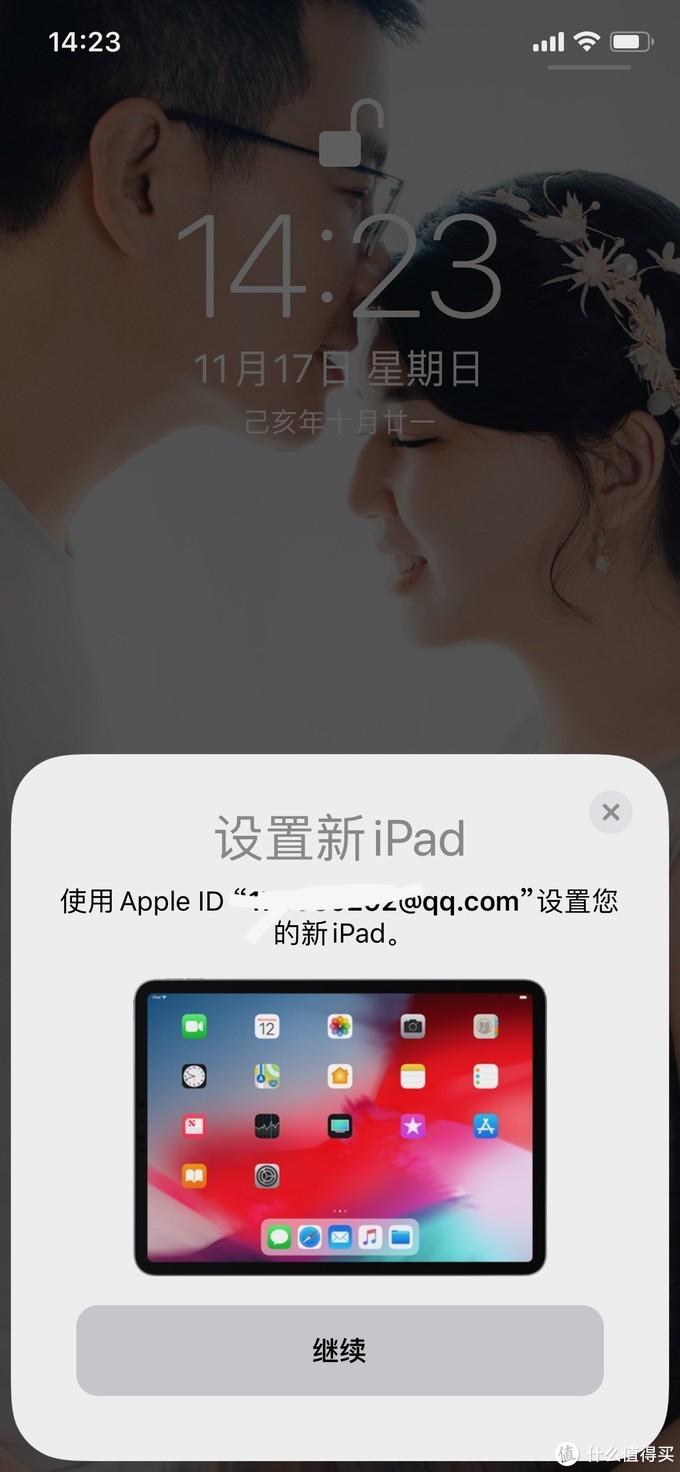 喜欢苹果的产品就是因为他能把你所有的其他产品给关联起来,用起来十分的舒服