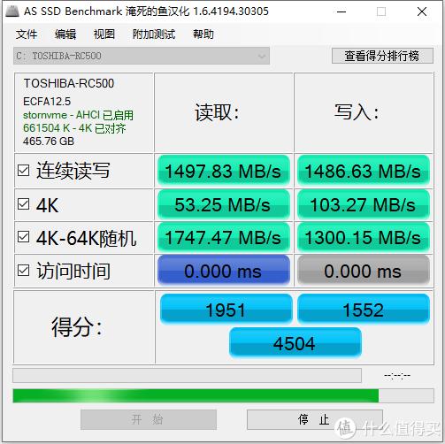 老爷机也能上M.2,东芝RC500 M.2固态硬盘入手装机