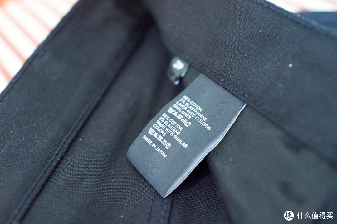 裤子的型号直接印在了裤腰上了,哈哈,材质方面同样是98%的棉以及2%的其他材质,估计是有点弹性的意思。和SL一样是日本制,其实我想说这条裤子的材质很挺的,感觉有点像是纸张的感觉,不太好形容。