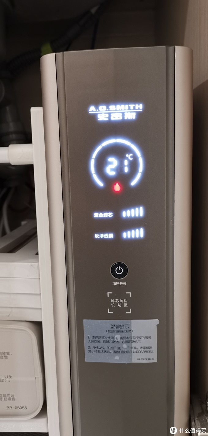 冬季来临,多喝热水——A.O.SMITH DR2000HA9 厨下冷热即饮机选购及安装纪录