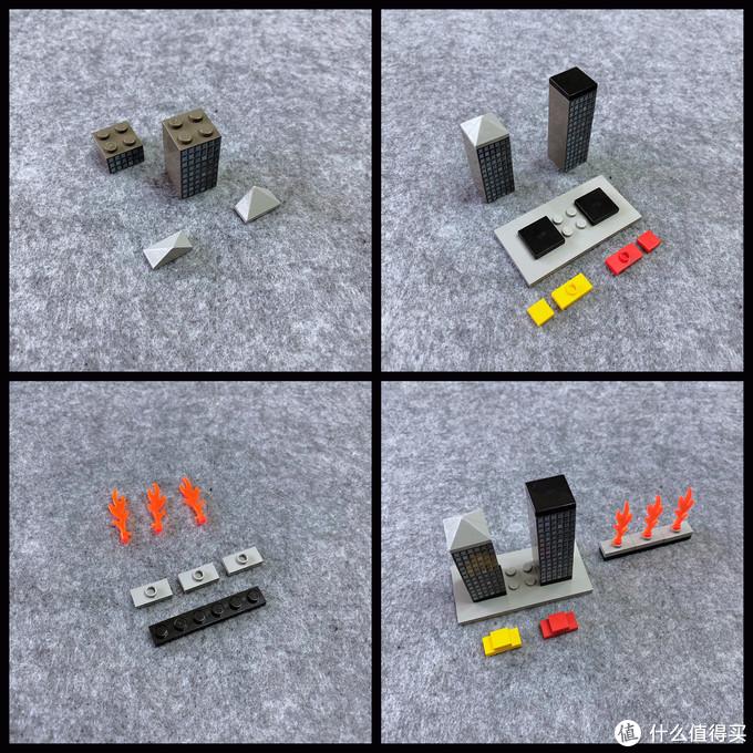 LEGO 1349 史蒂文·斯皮尔伯格电影制片人套装