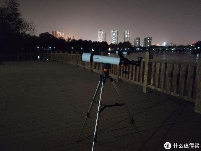 我和星星之间有个约会——星特朗天文望远镜轻体验