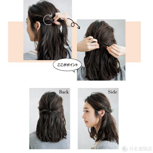日常又好看的五款发型,手残党也能轻松学会