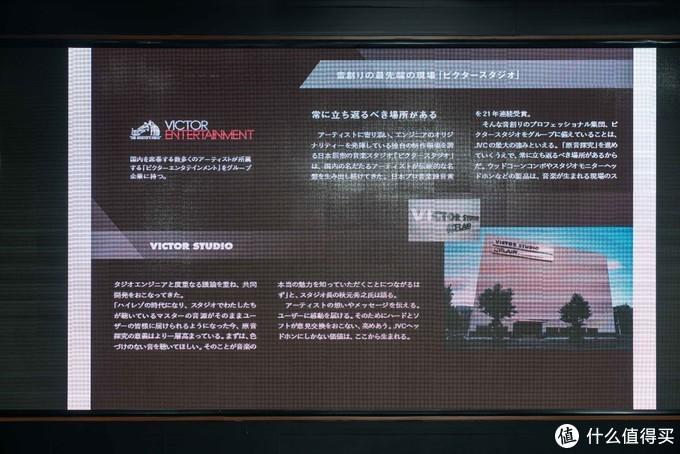 JVC 新品发布——木质振膜新旗舰FW1800和无线产品
