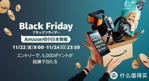 """""""黑色星期五""""首次进入日本 亚马逊参战黑五促销"""