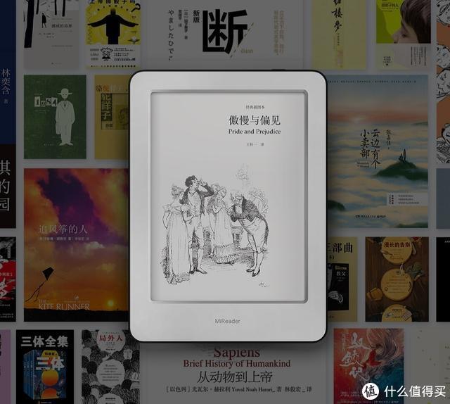 小米首款电纸书上架众筹,定价依然有优势,对飙kindle青春版