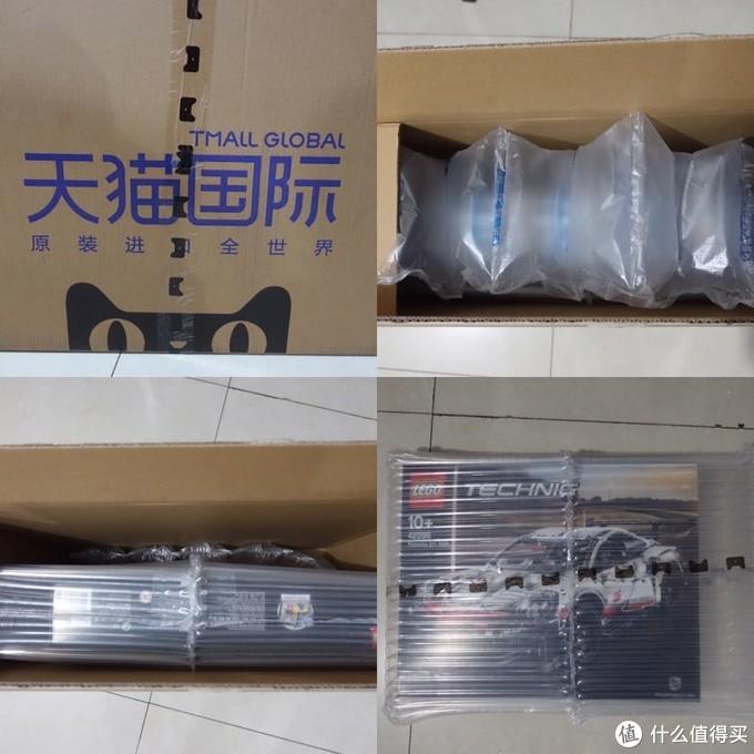 大盒乐高一般采用天猫国际大纸盒运输,如果大纸盒都四四方方,那么里面肯定没问题。打开后有大气泡袋子填充,乐高外还包有气垫套子,很给力的包装。
