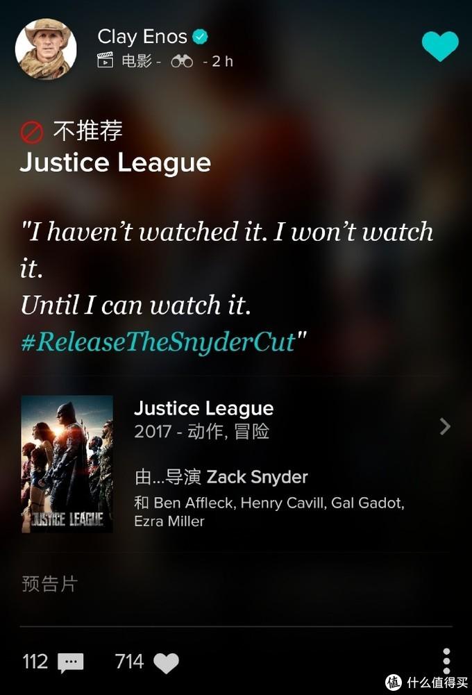 《正义联盟》上映两周年,主创齐呼吁放出导剪版,已成为国外热搜