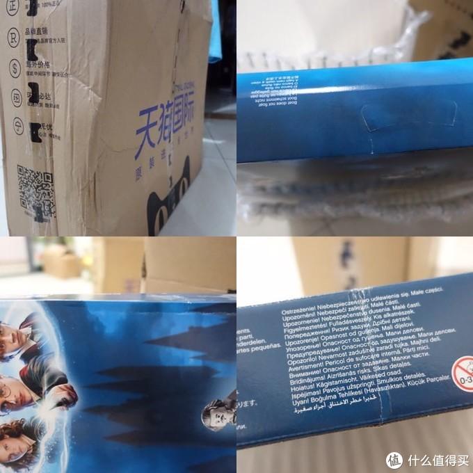 同样和前面大盒乐高相同包装,可惜运输过程中被压严重,导致内盒受损