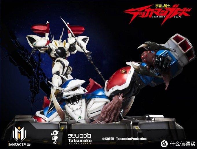 致爱二次元:天神工业《宇宙骑士》D-Boy雕像开订!