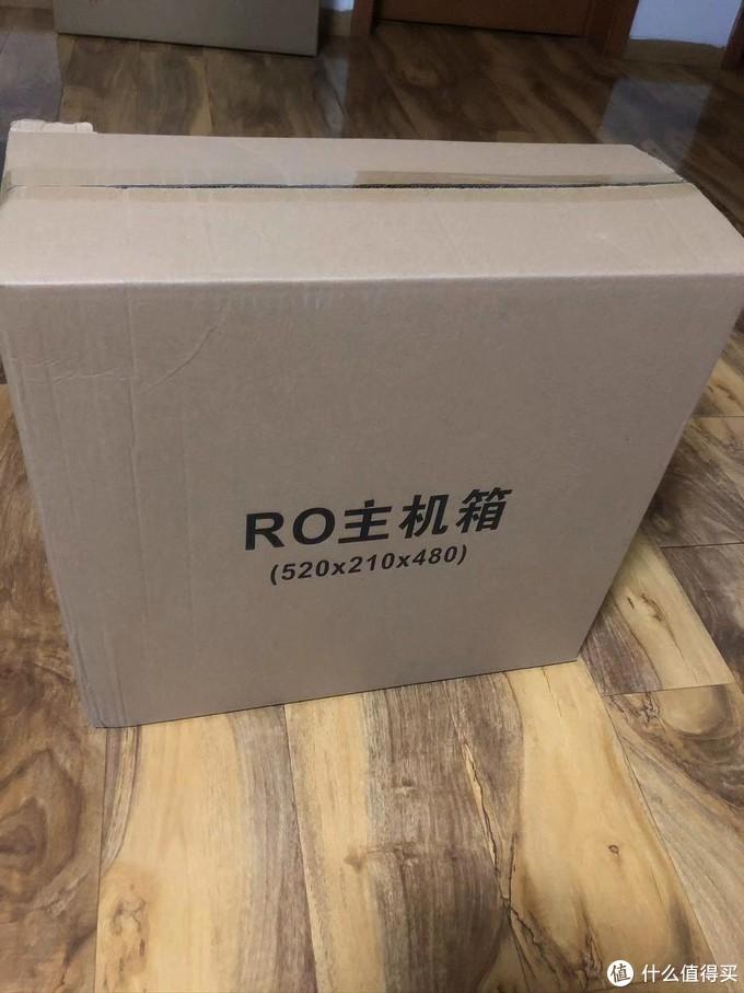 盒子上的尺寸是箱子的尺寸