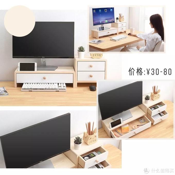 办公室好物推荐!这样的办公桌谁不想要?!