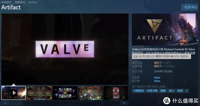 重返游戏:传闻《半条命》即将公开VR作品《半条命:Alyx》