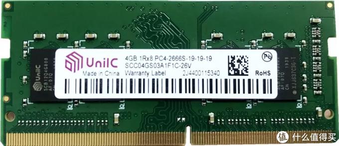 西安紫光国芯的SO-DIMM内存